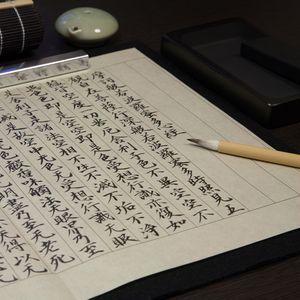 【デザイン入門】オリジナル筆文字アートの書き方のコツ