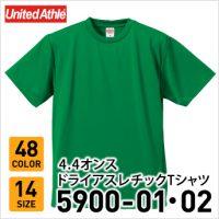 4.1オンスドライアスレチックTシャツ!NEWカラー&NEWサイズが出ました!!