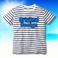 サマーファッションにぴったり!夏におすすめのボーダーTシャツのご紹介!!