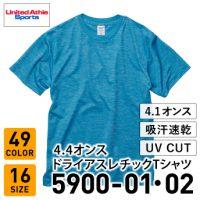 定番&大人気ドライTシャツ!品番:5900商品にNEWサイズ&NEWカラー登場!!