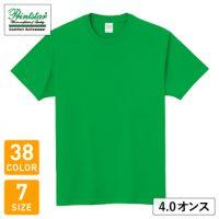 Printstar(プリントスター)4.0オンスライトウェイトTシャツ