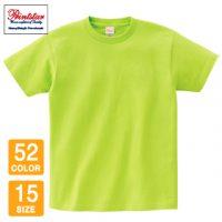 Printstar(プリントスター)5.6オンスヘビーウェイトTシャツ