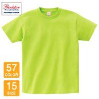 Printstar(プリントスター)5.6オンスヘビーウェイトTシャツ※