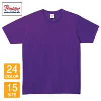 Printstar(プリントスター)5.0オンスベーシックTシャツ