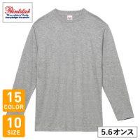 Printstar(プリントスター)5.6オンスヘビーウェイト長袖Tシャツ