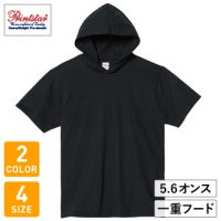 Printstar(プリントスター)5.6オンスヘビーウェイトフーディTシャツ