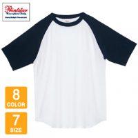 Printstar(プリントスター)5.6オンスヘビーウェイトラグランTシャツ