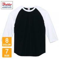 Printstar(プリントスター)5.6オンスヘビーウェイトベースボールTシャツ