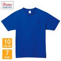 Printstar(プリントスター)5.6オンスヘビーウェイトポケットTシャツ