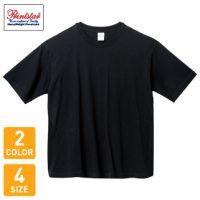 Printstar(プリントスター)5.6オンスヘビーウェイトビッグTシャツ