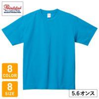 Printstar(プリントスター)5.8オンスT/CクルーネックTシャツ