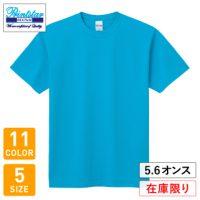 Printstar(プリントスター)4.6オンスハニカムメッシュTシャツ【在庫限り】