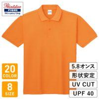 Printstar(プリントスター)5.8オンスT/Cポロシャツ(ポケット無し)※