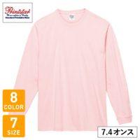 Printstar(プリントスター)7.4オンススーパーヘビー長袖Tシャツ