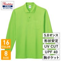 Printstar(プリントスター)5.8オンスT/C長袖ポロシャツ(ポケット付)※