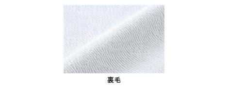 Printstar(プリントスター)9.7オンススタンダードジップジャケット