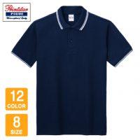 Printstar(プリントスター)5.8オンスベーシックラインポロシャツ※