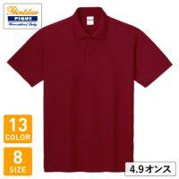 Printstar(プリントスター)4.9オンスカジュアルポロシャツ※