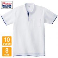 Printstar(プリントスター)5.8オンスベーシックレイヤードポロシャツ
