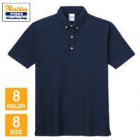 Printstar(プリントスター)4.9オンスボタンダウンポロシャツ