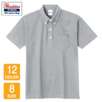 Printstar(プリントスター)5.3オンススタンダードB/Dポロシャツ(ポケット付)※