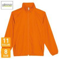 glimmer(グリマー)ライトジャケット【無地販売】