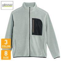 glimmer(グリマー)リフレクフリースジャケット【無地販売】