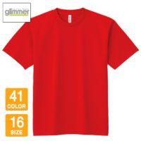 glimmer(グリマー)4.4オンスドライTシャツ※