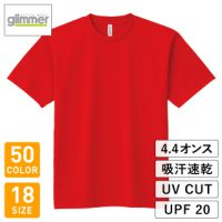 glimmer(グリマー)4.4オンスドライTシャツ