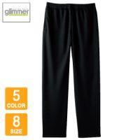 glimmer(グリマー)4.4オンスドライパンツ