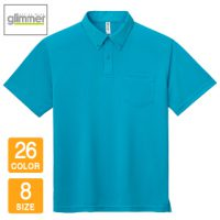 glimmer(グリマー)4.4オンスドライボタンダウンポロシャツ