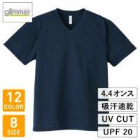 glimmer(グリマー)4.4オンスドライVネックTシャツ