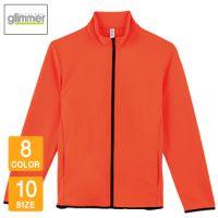 glimmer(グリマー)7.7オンスドライスウェットジップジャケット