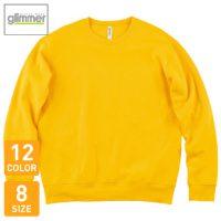 glimmer(グリマー)10.0オンスドライ裏フリーストレーナー