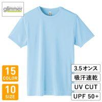 glimmer(グリマー)3.5オンスインターロックドライTシャツ