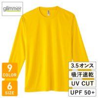 glimmer(グリマー)3.5オンスインターロックドライ長袖Tシャツ