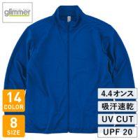 glimmer(グリマー)4.4オンスドライジップジャケット