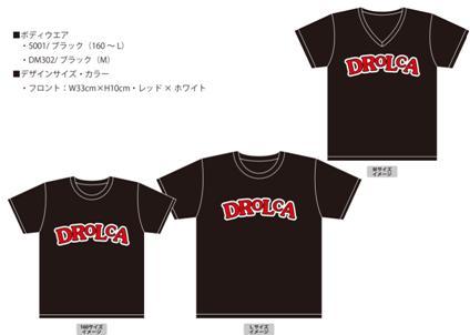 名古屋店で学園祭用のTシャツプリントを作成いただきました(名古屋市・名城大学サークル「DROLCA」様)