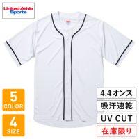 UnitedAthle(ユナイテッドアスレ)4.4オンスドライベースボールシャツ【在庫限り】