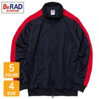 BeRAD(ビーラッド)7.0オンススタンドカラージャージートラックジャケット【在庫限り】