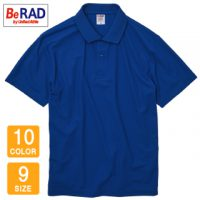 BeRAD(ビーラッド)4.7オンススペシャルドライカノコポロシャツ(ノンブリード)
