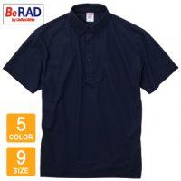 BeRAD(ビーラッド)4.7オンススペシャルドライカノコポロシャツ(ボタンダウン)(ノンブリード)