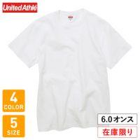 UnitedAthle(ユナイテッドアスレ)6.0オンスオープンエンドバインダーネックTシャツ【在庫限り】