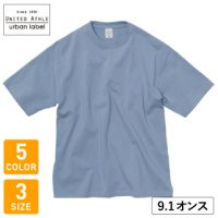 UnitedAthle(ユナイテッドアスレ)9.1オンスマグナムウェイトビッグシルエットTシャツ