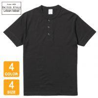 UnitedAthle(ユナイテッドアスレ)5.6オンスヘンリーネックTシャツ