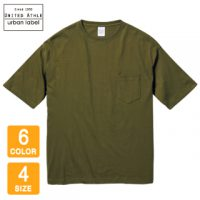 UnitedAthle(ユナイテッドアスレ)5.6オンスビッグシルエットTシャツ(ポケット付)