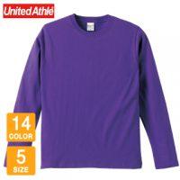 UnitedAthle(ユナイテッドアスレ)5.6オンスロングスリーブTシャツ