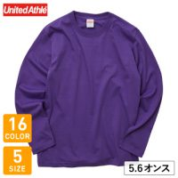 UnitedAthle(ユナイテッドアスレ)5.6オンスロングスリーブTシャツ※