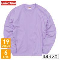 UnitedAthle(ユナイテッドアスレ)5.6オンスロングスリーブTシャツ(1.6インチリブ)