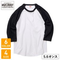 UnitedAthle(ユナイテッドアスレ)5.6オンスラグラン3/4スリーブTシャツ